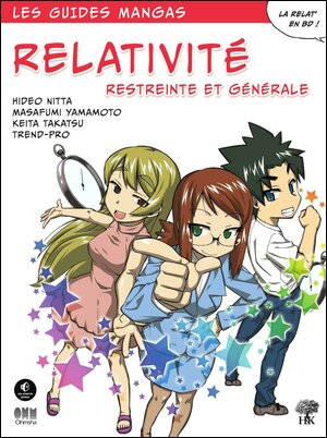 couverture du Guide manga de <$ $f %>
