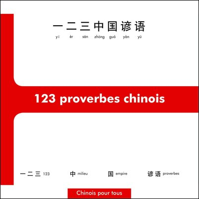 couverture hc.003chinois
